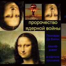 Mona Liza Prorochestvo Leonardo Da Vinchi Ulyana Medium